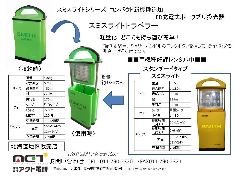 アップロードファイル 37-1.jpg